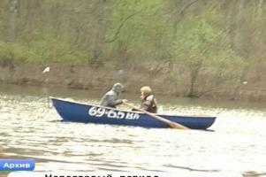 Народная рыбалка в Сибири