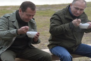 """Поправки в законопроект """"О любительском рыболовстве"""""""